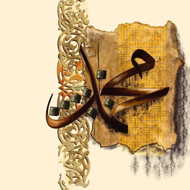محمد رسول الله DesertRose///Muhammad Rasul Allah calligraphy Painting