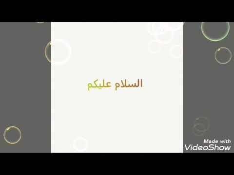 المهدي المنتظر 2019 نوستراداموس يتنبأ أن المهدي من المغرب العربي Youtube Pils Office Supplies Supplies