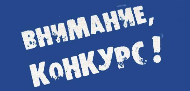 Министерство по делам молодежи и спорта объявляет конкурс грантов http://kavkaz.co/634