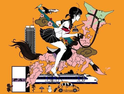 Art by Yusuke Nakamura.