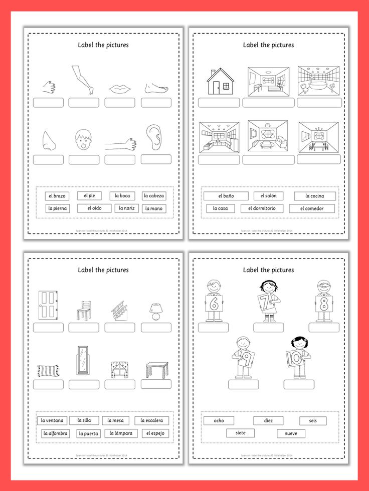 286 best images about printables on pinterest coloring pages spanish and hidden pictures. Black Bedroom Furniture Sets. Home Design Ideas