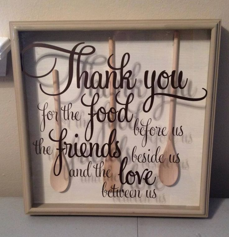 """""""Thank you for the food before us, the friends beside us and the love between us""""  Dining room/Kitchen Vinyl Decor"""