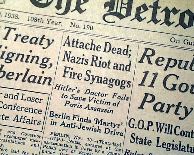 Historic Newspaper with coverage of Kristallnacht... the Night of Broken Glass:  THE DETROIT FREE PRESS, Michigan, November 10, 1938.