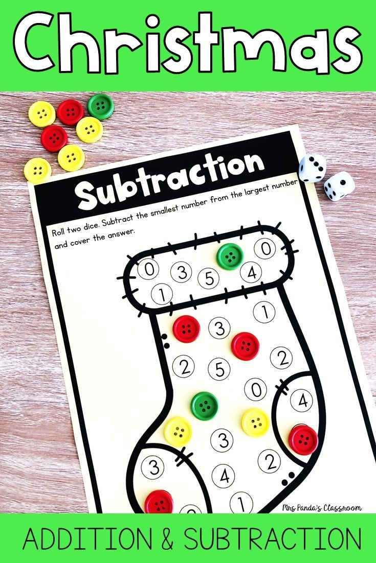 Christmas Addition And Subtraction Christmas Addition Christmas Math Worksheets Christmas Math Activities [ 1102 x 735 Pixel ]
