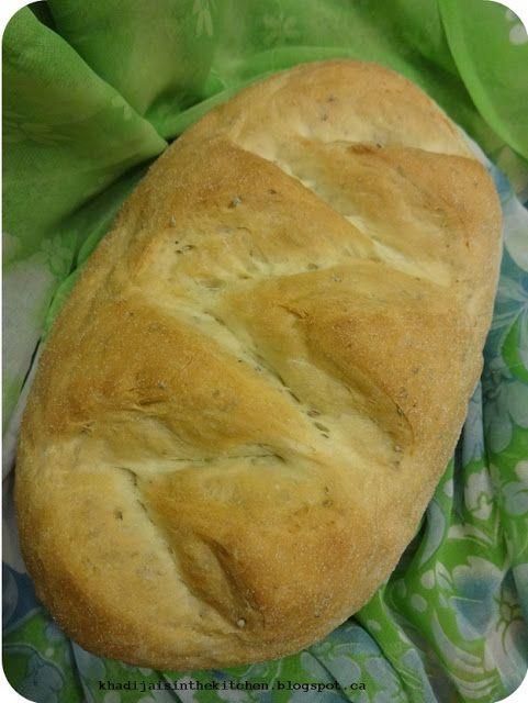 PAIN DE LA SEMAINE: PAIN AUX GRAINES D'ANIS / BREAD OF THE WEEK: ANISE SEEDS BREAD / PAN DE LA SEMANA: PAN DE SEMILLLAS DE ANIS / خبز الاسبوع : خبز بذور اليانسون (النافع)