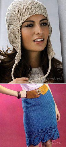 Шапка вязаная спицами и юбка, вязаная крючком, схемы, писание | oblacco