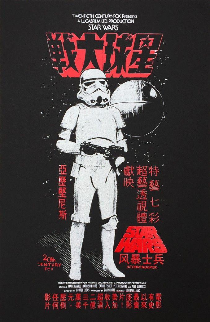 STAR WARS INSPIRATION — Medium