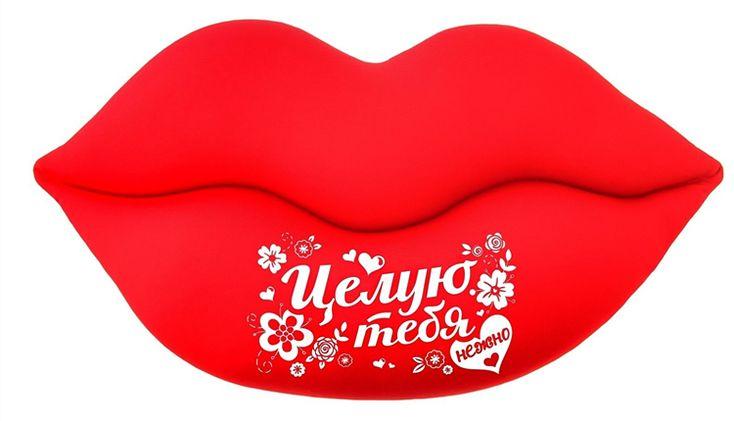 Открытки с поцелуем для мужчин, открытки