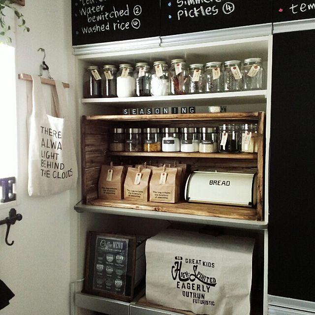 おしゃれで使いやすいキッチン収納アイデア60選 | RoomClip mag | 暮らしとインテリアのwebマガジン