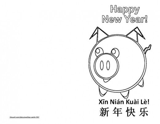 Printable Greeting Cards For Year Of The Pig Kid Crafts For