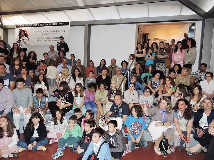 Απονομή δημοσιογραφικών βραβείων σε μαθητές από Χανιά και Ρέθυμνο