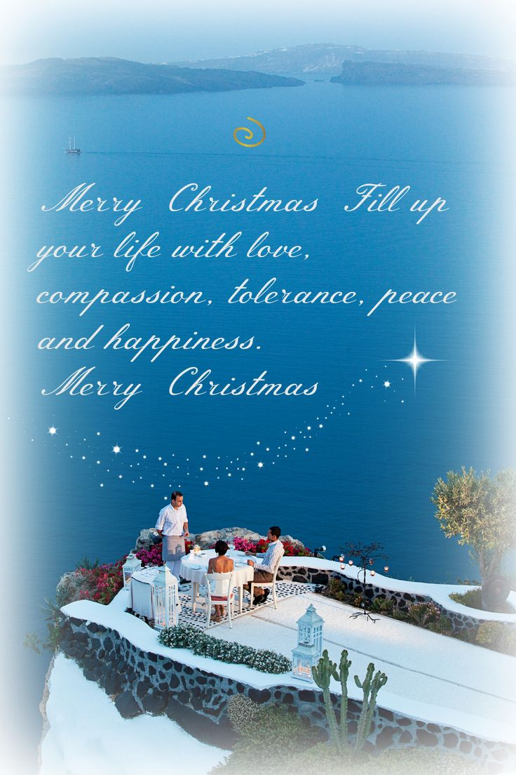 Andronis Exclusive Family wishes you a Very Merry Christmas!!!