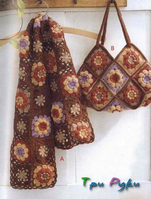 Сумка и шарф из одного мотива вязаного крючком