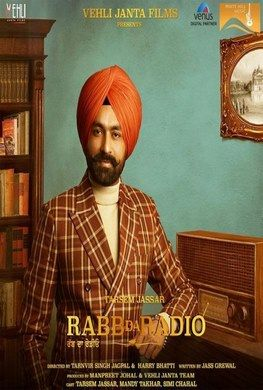Download Rabb Da Radio 2017 Movie. you can download latest hd movies to your all devices. We provides you to latest movies.