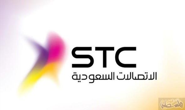 الاتصالات السعودية تعمل على رفع مستوى جودة خدمات القطاع في البلاد Tech Company Logos Company Logo Logos