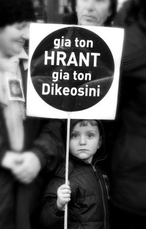 In Memory of Hrant Dink. Citizens report from the march…#kardesimsinhrant #agos