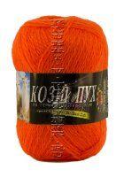 Пряжа «Козий пух» Color City - (433 - Оранжевый)