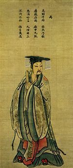 Yu - 大禹 - (Dà Yǔ),  Yu the Great (c. 2200 – 2100 BC) was a legendary ruler in ancient China famed for his introduction of flood control, inaugurating dynastic rule in China by founding the Xia Dynasty, and for his upright moral character.