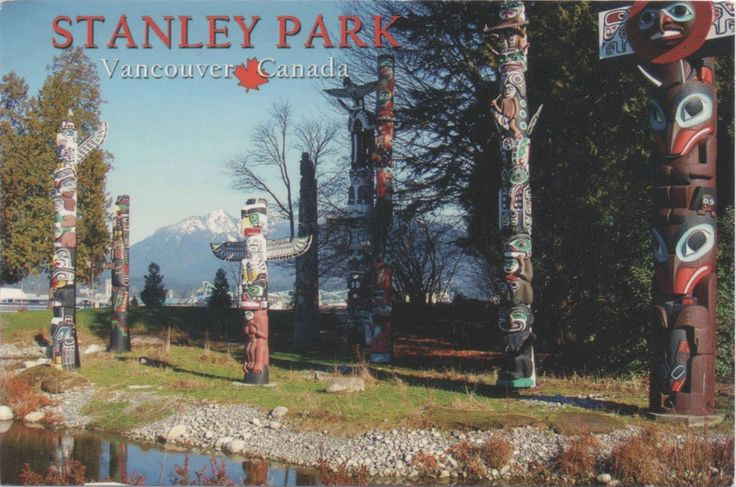 CA-639580 - Arrived: 2016.06.20   ---   Native totems in Stanley Park, Vancouver, British Columbia, Canada