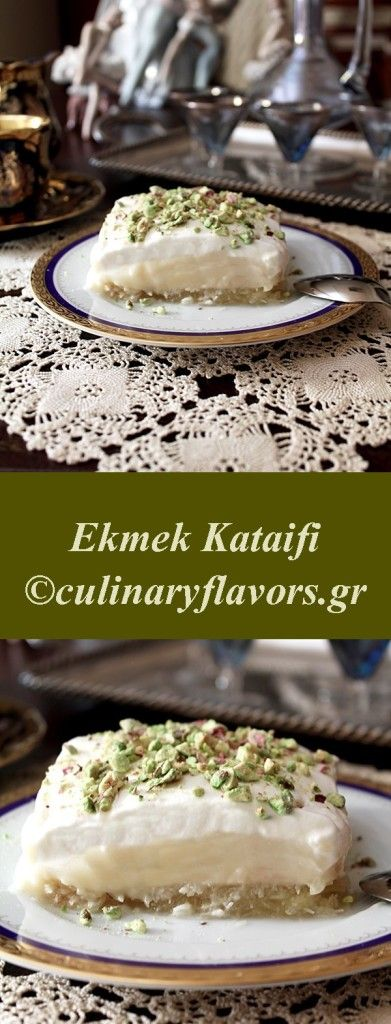 Ekmek Kataifi | Delicious layers of kataifi phylo, aromatized cream and whipped cream | culinaryflavors.gr | #kataifi #phylo #middleeastern #greek #sweet #dessert #cream #mastic #lemon #custard