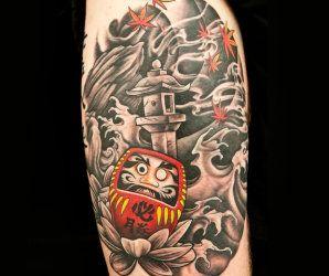 Japanese Tattoo by Sarah Miller