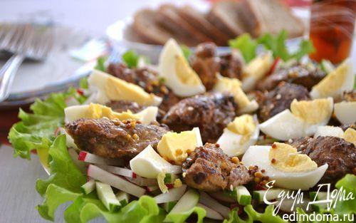 Салат из редиса и огурцов с куриной печенью | Кулинарные рецепты от «Едим дома!»