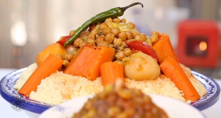 Couscous marocain aux légumes https://www.youtube.com/watch?v=CYmobKLQ1IY
