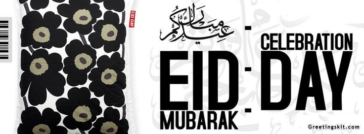Happy Eid Mubarak FB Cover