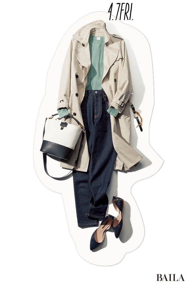 通勤シーンでも着やすいキレイめな濃デニム。これを春っぽくコーディネートするなら、トップスをパステルカラーに! 中でもおすすめなのは、ブルーと相性がいい知的なグリーン。こんな風にトレンチコートと合わせれば、カジュアルなデニムコーデもデキるムードに。こんな装いの足元は、きちんと感の高・・・