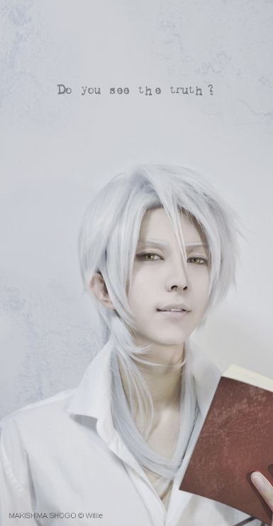Shogo Makishima (槙島聖護) | Willie - WorldCosplay