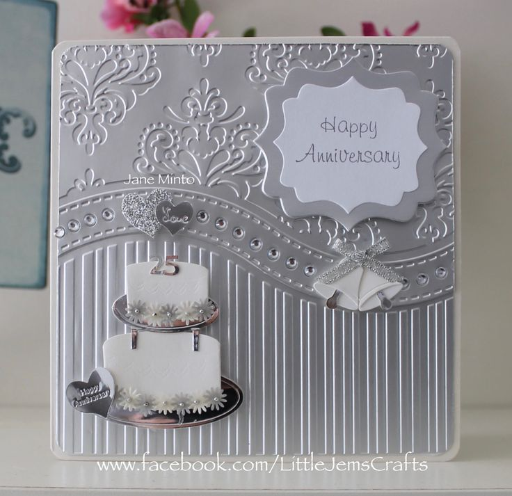 Card Making Ideas Silver Wedding Part - 16: Silver 25th Wedding Anniversary Card -made With The All Occasion Embossing  Folder Aka U0027that