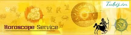 Online Horoscope Prediction gives you the accurate prediction of your future and here the expert astrologer provides the horoscope prediction in this way so that you may know what are the difficulties you have coming in your future. Also tell you the solution of the problem.
