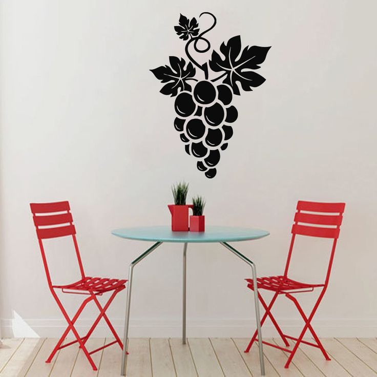 Grapes Wine Vinyl Sticker Wall Art