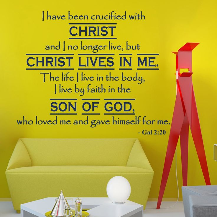 Best Wall Decals Images On Pinterest Bible Verses Vinyl - Wall decals quotes bible