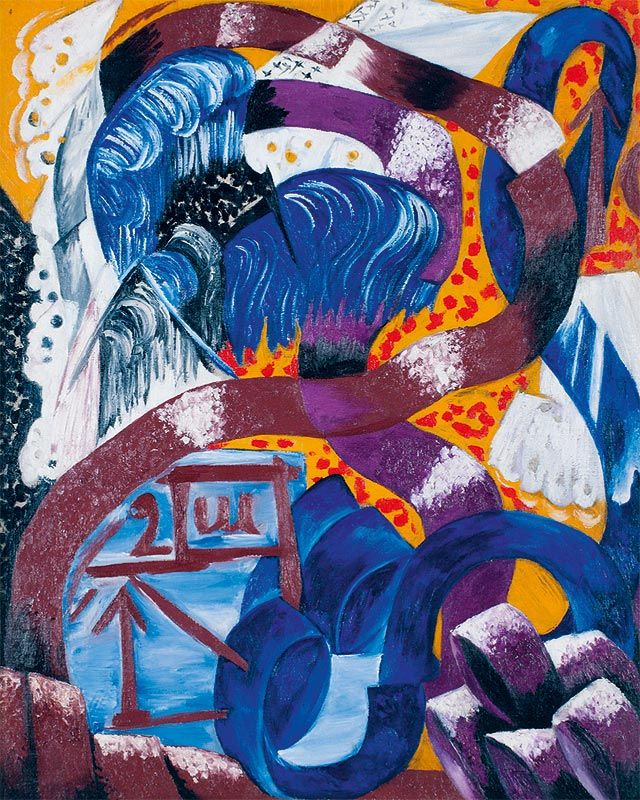 Natalia Goncharova  - Ostrich Feathers and Bands. 1912