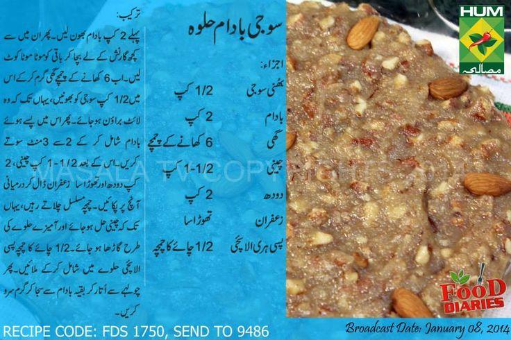 how to make suji halwa pakistani