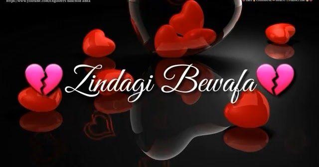 Zindagi Bewafa Hai Ye Mana - Sad Song   Songs   Song status