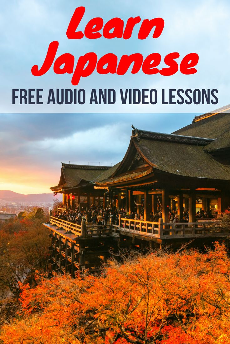 I am actually a member of JapanesePod101 and they are really good! I listen to the podcasts on my commute. Also they email me a word of the day so I am learning new Japanese words every day :) definitely recommended way to learn Japanese and it is free #ad #japanese #learnjapanese #nihongo #studyjapanese #japaneselesson #freejapaneselesson #languages