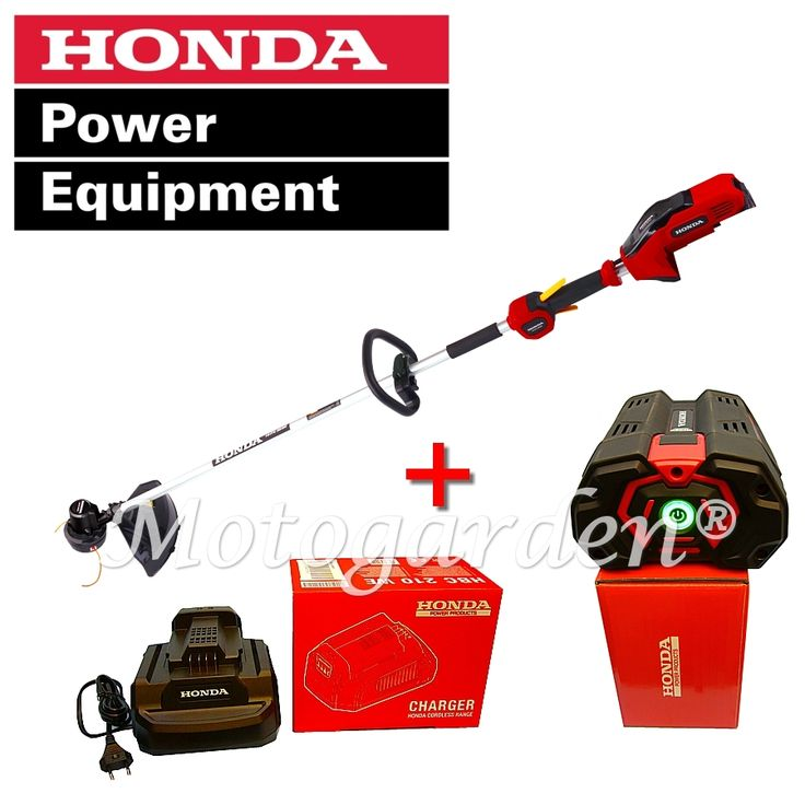Decespugliatore a batteria Honda HHTE38 BE 4AH completo. Ideale per tagliare il prato senza inquinare l'aria e l'ambiente.
