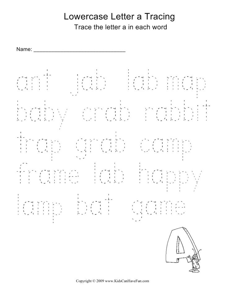 word tracing worksheets for kids