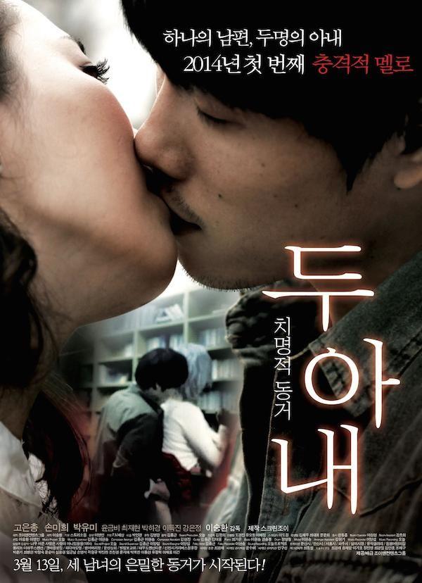 Download Film Semi Korea Two Wives Subtitle Indonesia,Download Film Semi Korea Two Wives Subtitle English Terbaik 2016 Gratis.