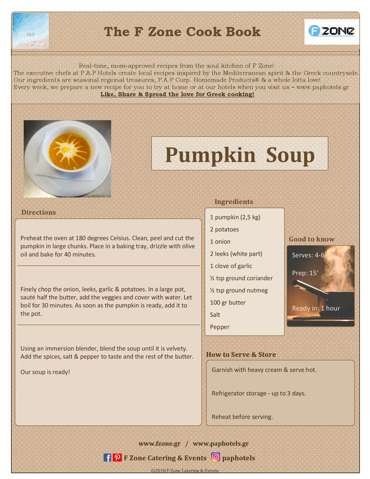 Introducing our very own Cook Book 📖🍲, by F Zone Catering & Events! Every week we post a homemade recipe from the soul kitchen of F Zone for you to try at home, or enjoy at our hotels! http://www.paphotels.gr/ Starting off with a velvety, irresistible 🍂pumpkin soup🍂, ideal for the early winter days!