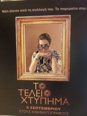 #TeleioHtypima
