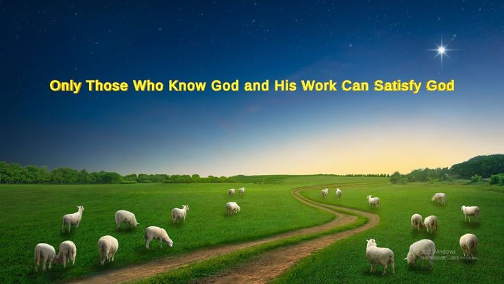 """Almighty God's Word """"Only Those Who Know God and His Work Can Satisfy Go..."""
