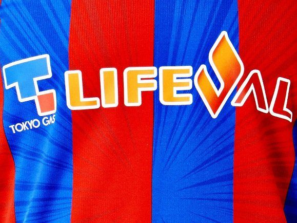 This is the new FC Tokyo kit 2016, Japanese club FC Tokyo's new home strip for the upcoming J-League season. Made by Umbro, the new kit was officially revealed on November 22, 2015. FC Tokyo …