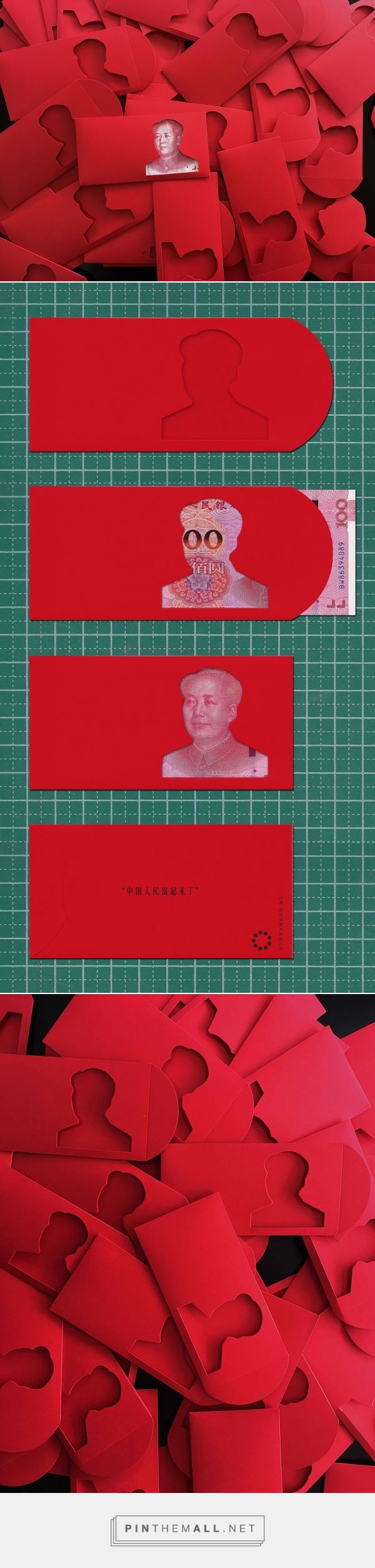 Chairman Mao CNY Red Packet design by Jody Xiong - http://www.packagingoftheworld.com/2017/01/chairman-mao-red-packet.html
