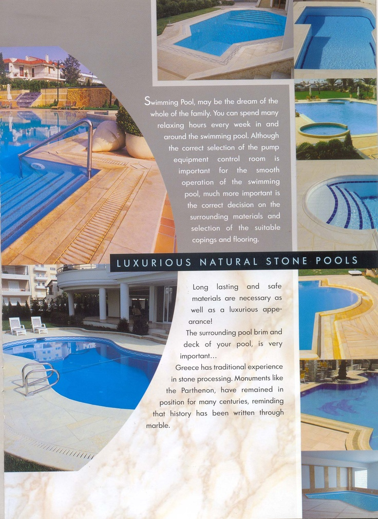 34 best images about editorial graphic design jobs on for Pool design jobs