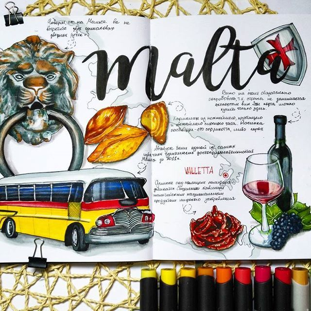 Morocco art journal