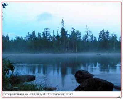 Чертовы озера | Аномальные зоны | Плюк - Блог о паранормальном и мистическом - Ку!