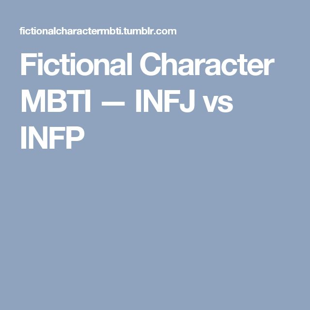 infp or infj test